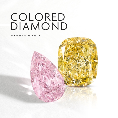 Browse Colored Diamonds